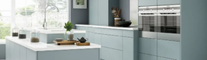 Online Shop Trend Now image-300x88 Everything you need to know about handleless kitchens - Kitchen Blog   Kitchen Design, Style Tips & Ideas
